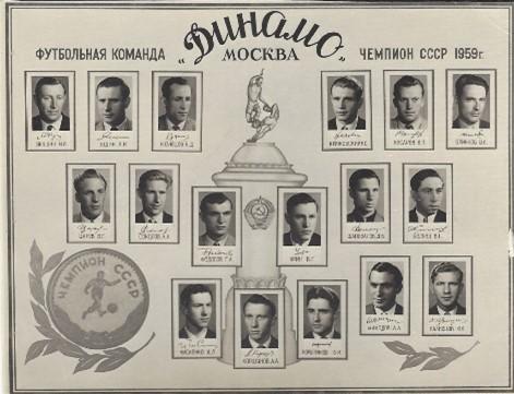 #5 - 1960 Feyenoord als eerste Westerse club ooit naar de Sovjet Unie